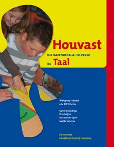 houvast1